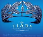 tiara_images.jpg