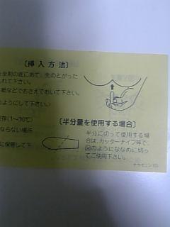 zayaku.jpg