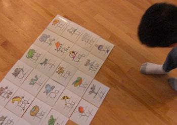 puzzle8.jpg