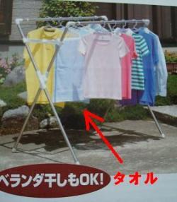 nitori_MONOHOSHI_PIC1.jpg