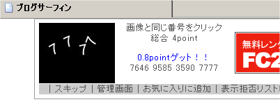 06031247.png
