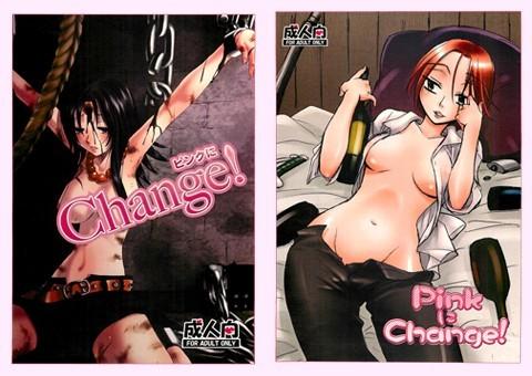 ピンクにChange!