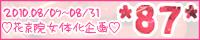 banner_20100730183550.jpg