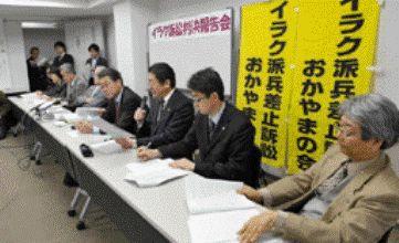 山陽新聞2009年2月24日