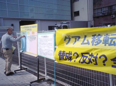 2009.03.21  岡山駅前にて