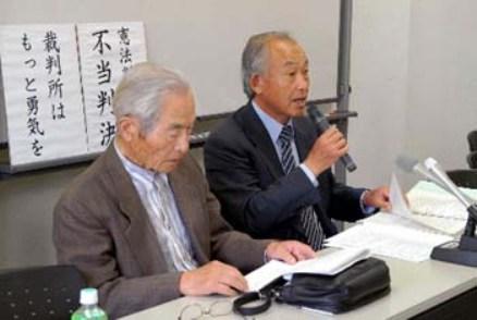 判決内容について説明する河原昭文弁護団長(右)と矢山有作原告団長