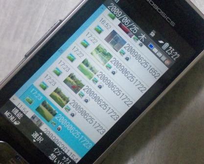 905ics3.jpg