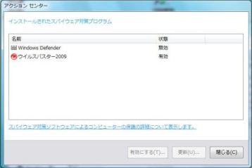 virus2009-1.jpg