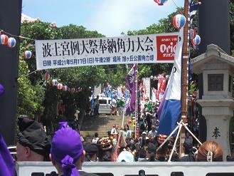 なんみん祭3