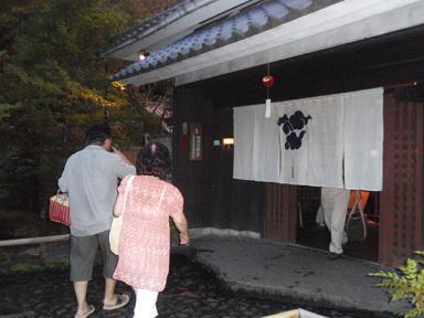 掛川花鳥園11