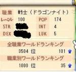 20060212190833.jpg