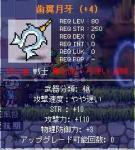 20060528221224.jpg