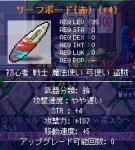 20060921224438.jpg