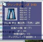 20070202145208.jpg