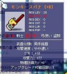 20070309133515.jpg