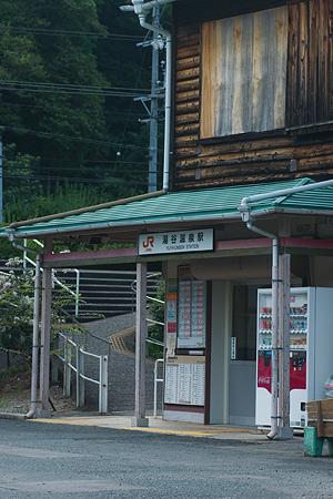 愛知県民の森5-11