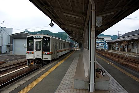 熊野古道2-1