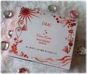 DHC薬用カムCホワイトニングトライアルキット
