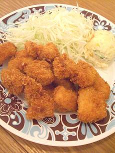 Chicken Katsu Nuggets