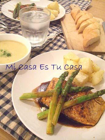 Dinner@Wed copy