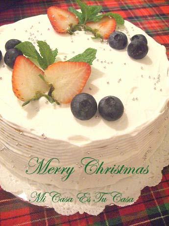 Berry Cake copy