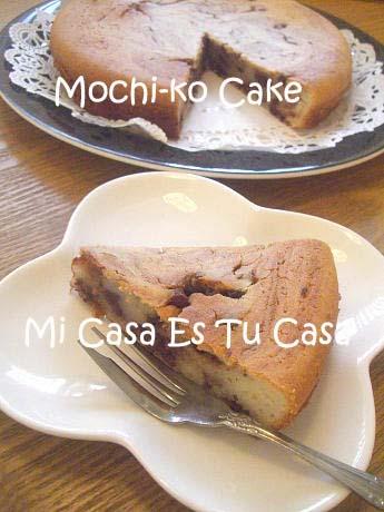 Azuki Cake copy