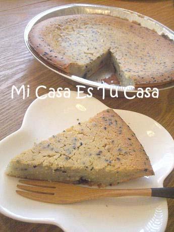 Sesame Cake copy