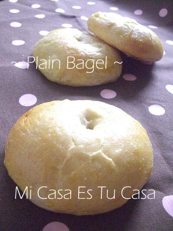 Bagel - Plain copy