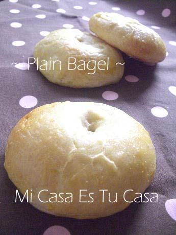 Bagel - Plain copy