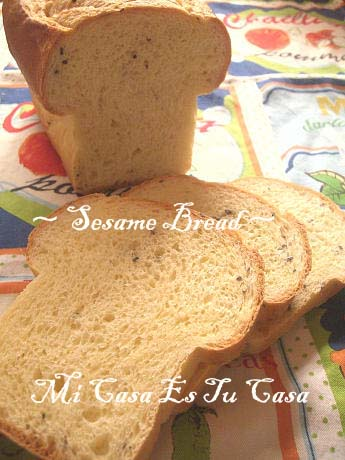 Sesame Bread copy