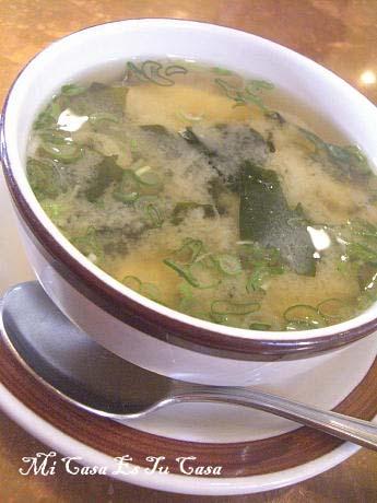 Miso Soup copy