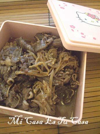 Beef Tsukudani copy