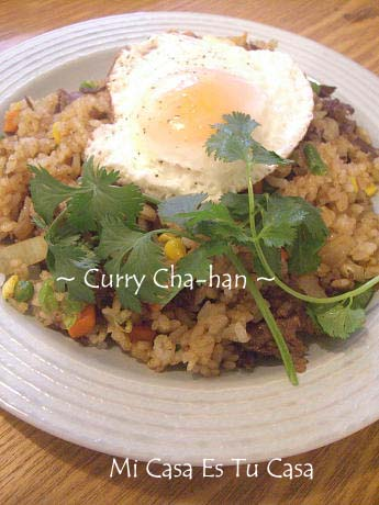 Curry Fried Rice copy