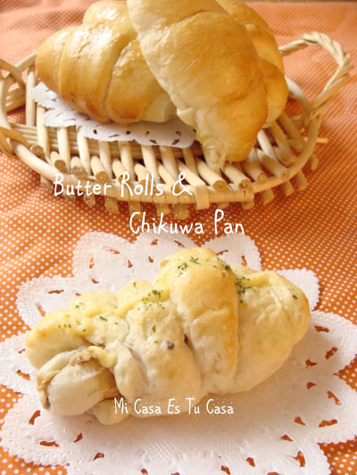 Butter RollsChikuwa Pan