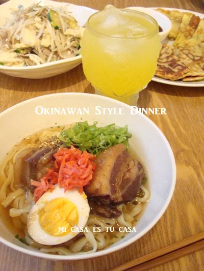 Okinawan Dinner