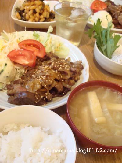 Dinner@Sun_20090608135751.jpg