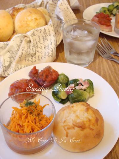 Dinner@Sun_20090624152524.jpg