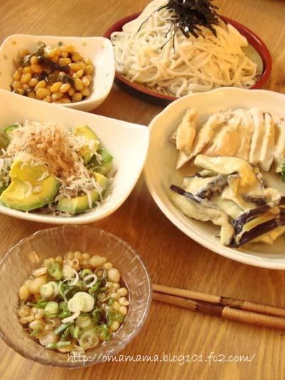 Dinner@Tues_20090610111518.jpg