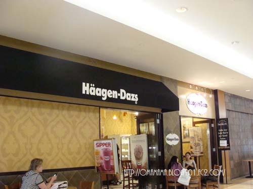 Haagen-Dazs.jpg