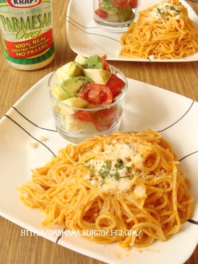 Lunch@Sun_20090901072908.jpg