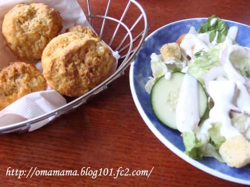 Salad_20090524025607.jpg