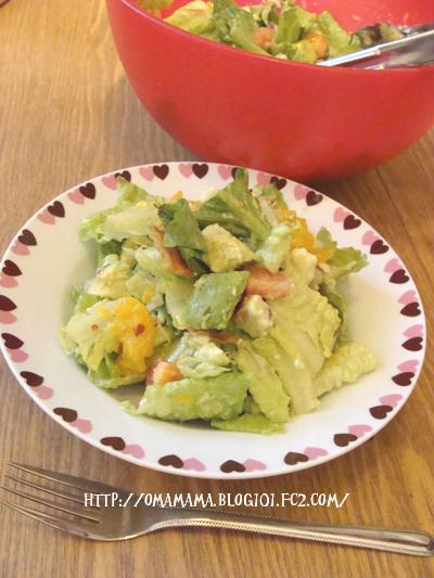 Salad_20090812125252.jpg