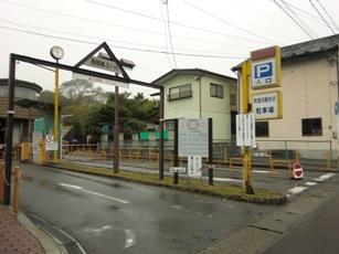 旧軽井沢駐車場