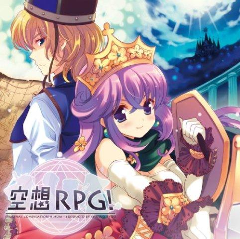 少女病 空想RPG!