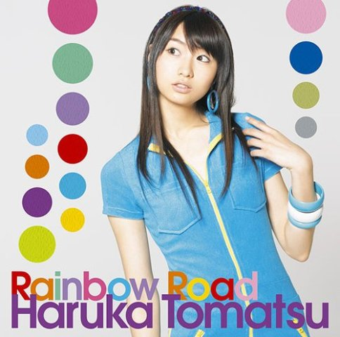 戸松遥 Rainbow Road