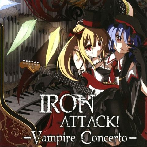 Vampire Concerto