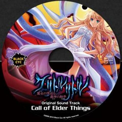 Call of Elder Things