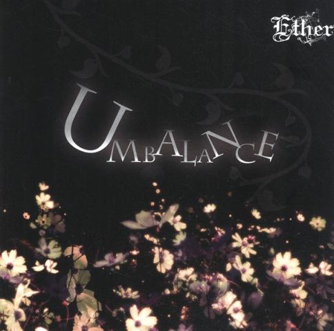 ether Umbalance