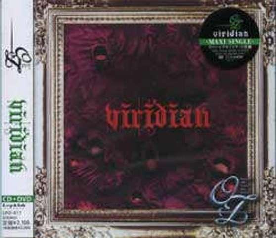 -oz- 「viridian」