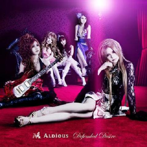 Aldious Defended Desire